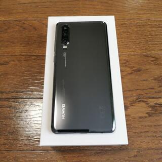 HUAWEI - HUAWEI P30 海外版SIMフリー ブラック メモリ8GB