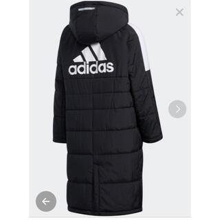 adidas - 新品タグ付き★アディダス ベンチコート 150 マストハブボアコート