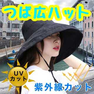 レディース 帽子 ハット つば広 紫外線 UV対策 折りたたみ 韓国
