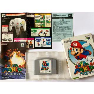 ニンテンドウ64(NINTENDO 64)のニンテンドー64 スーパーマリオ64 ニンテンドウ Nintendo Mario(家庭用ゲームソフト)