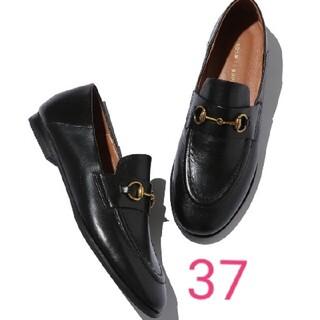 アダムエロぺ(Adam et Rope')のADAM ET ROPE' ボロネーゼビットローファー ローファー 37 24(ローファー/革靴)