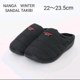 NANGA - NANGA ×SUBU  ナンガ×スブ タキビ ウィンター サンダル レディース