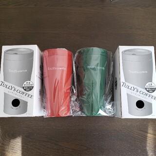 タリーズコーヒー(TULLY'S COFFEE)の【新品】タリーズコーヒーのレンチンタンブラー(タンブラー)
