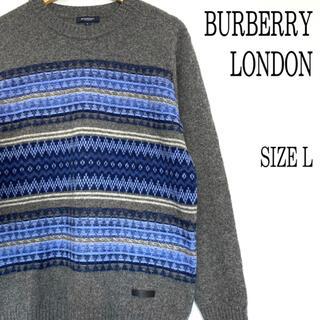 バーバリー(BURBERRY)のBURBERRY LONDON バーバリー ニット セーター グレー L(ニット/セーター)