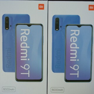 Softbank - Xiaomi 9T SIMフリー 2台セット