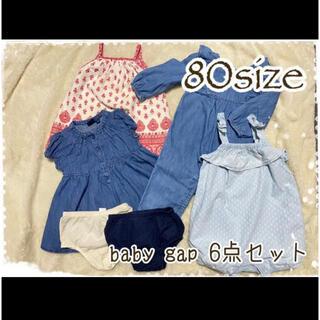 ベビーギャップ(babyGAP)の【80】baby gap 女の子6点セット(ワンピース)
