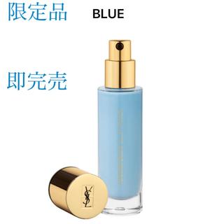 イヴサンローランボーテ(Yves Saint Laurent Beaute)の【限定色】イヴサンローラン ラディアント タッチ ブラー プライマー ブルー(化粧下地)