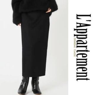 L'Appartement DEUXIEME CLASSE - deuxieme classe タイトカシミアウールスカート