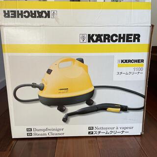 KARCHER ケルヒャー スチームクリーナー  K1100 掃除機 大掃除