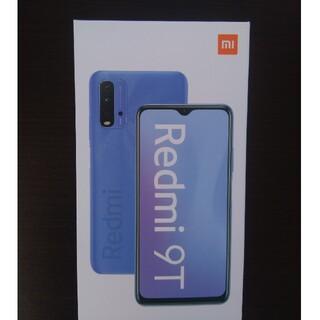Redmi 9T カーボングレー CIMフリー