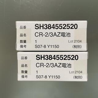 Panasonic - パナソニック 火災警報器 電池 2個