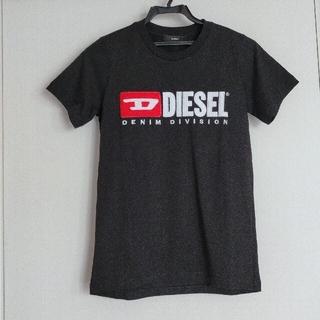 ディーゼル(DIESEL)のディーゼル ロゴTシャツ(Tシャツ(半袖/袖なし))