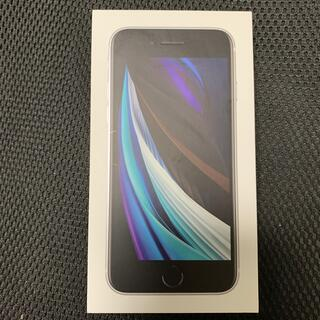 Apple - iPhone SE2  白  新品