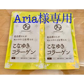 ★新品未開封★ タマチャンショップ こなゆきコラーゲン 100g × 2袋