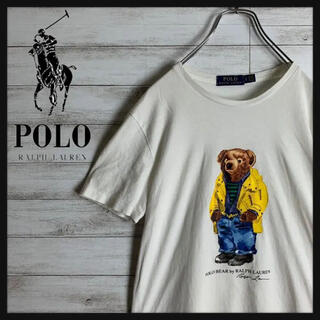 ポロラルフローレン(POLO RALPH LAUREN)のラルフローレン 白 Tシャツ ポロベア(Tシャツ/カットソー(半袖/袖なし))