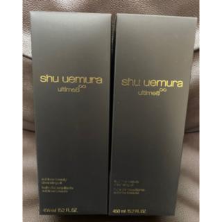 shu uemura - シュウウエムラ アルティム8 クレンジングオイル  450ml  X2