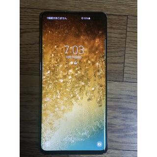 SAMSUNG - Galaxy S10+ (au版) プリズムホワイト SIMロック解除済み