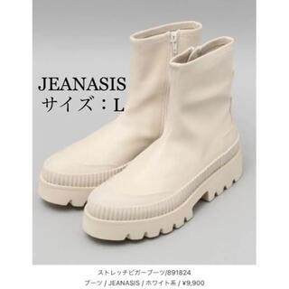 ジーナシス(JEANASIS)のJEANASIS ストレッチビガーブーツ(ブーツ)