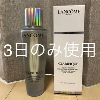 LANCOME - ランコム クラリフィック デュアル エッセンス ローション