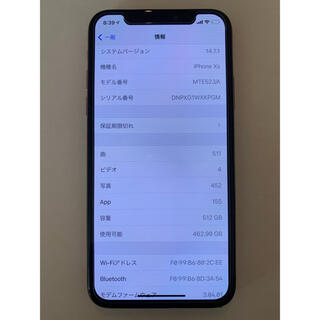 Apple - iPhone Xs Gold 512 GB SIMロック解除済み