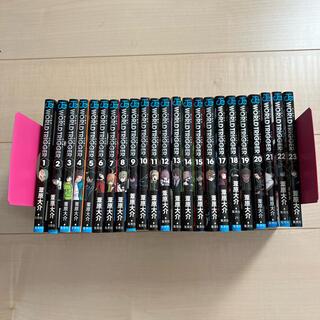 集英社 - ワールドトリガー   1〜23(最新)巻 全巻セット 初版、帯あり多数