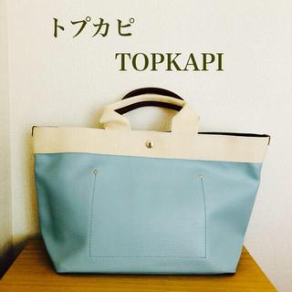 TOPKAPI - トプカピ TOPKAPI リプルネオレザー トートバッグ