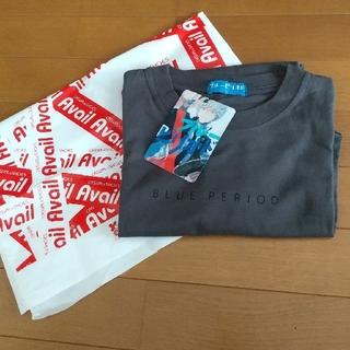 アベイル(Avail)のブルーピリオドTシャツ(Tシャツ/カットソー(半袖/袖なし))