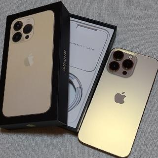 iPhone - 週末値下げ♪    iPhone13 pro(ゴールド)256GB