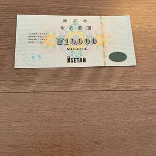 三越 - 三越伊勢丹 10000円分 商品券