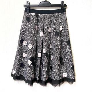 M'S GRACY - エムズグレイシー スカート サイズ36 S -