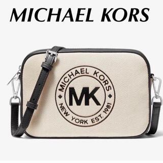 Michael Kors - カメラバッグショルダー バッグ MK マイケルコース 新品正規品ビッグロゴレザー