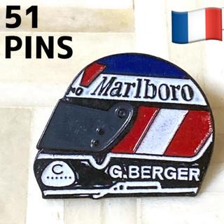 NO.51  ヴィンテージ ピンバッジ マルボロヘルメット
