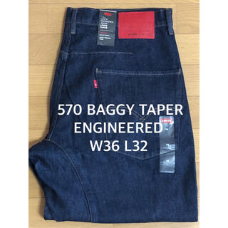 Levi's - Levi's ENGINEERED JEANS 570 BAGGY TAPER