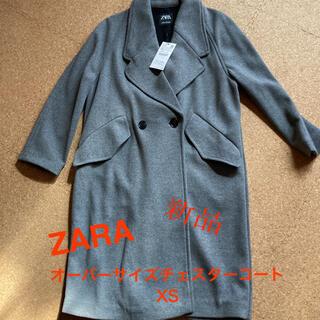 ザラ(ZARA)のZARA 新品 チェスターコート XS(チェスターコート)