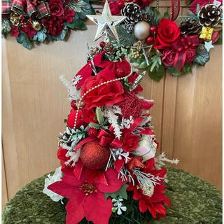 クリスマスツリーNo.1