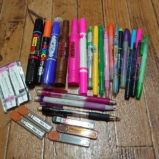 いろんなペン シャープペンシル芯などまとめて
