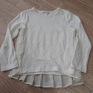 Branshes - branshes 女の子 長袖 カットソー サイズ110