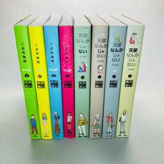 【全巻セット】完全版 天使なんかじゃない1-4巻+ご近所物語 1-4巻