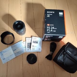 SONY - SONY 24mm F1.4GM SEL24F14GM
