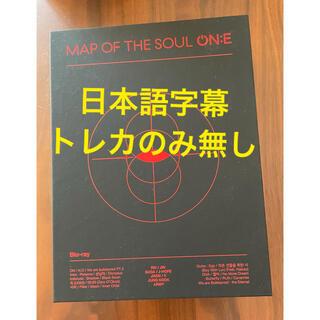防弾少年団(BTS) - BTS MAP OF THE SOUL ON:E  トレカのみ無し