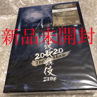 ジャニーズ(Johnny's)の滝沢歌舞伎ZERO 2020 The Movie 新品未開封(舞台/ミュージカル)