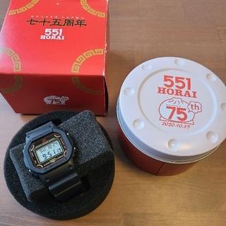 G-SHOCK - 551蓬莱 75周年記念G-SHOCK