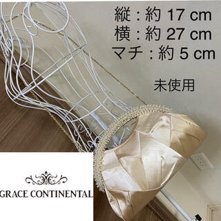 GRACE CONTINENTAL - 未使用☆GRACE CONTINENTAL☆ハンドバック☆パーティー☆結婚式