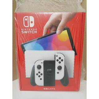 任天堂 - 【新品未開封】Nintendo Switch (有機ELモデル) ホワイト
