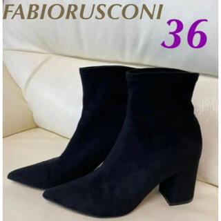 FABIO RUSCONI - FABIORUSCONI ファビオルスコーニ36 ソックスブーツブラックスエード
