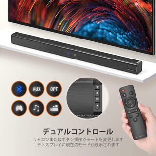 新品サウンドバーTT-SK023【Bluetooth5.0/RCA/40W出力】