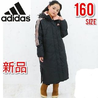 adidas - 160 アディダス キッズ ベンチコート ガールズ ブラック 黒 ボアコート