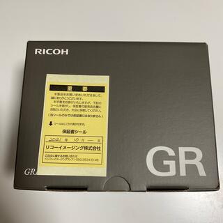 リコー(RICOH)のリコー GR DIGITAL III Street Edition(コンパクトデジタルカメラ)