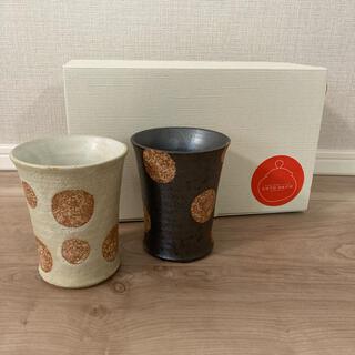 たち吉 - 【新品】たち吉 陶器のコップセット