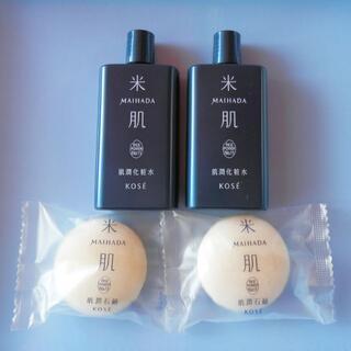 KOSE - KOSE 米肌 約28日分 肌潤化粧水+石けん セット 送料無料